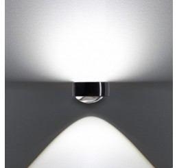 Occhio Sento E Verticale LED, 26 Watt - Diffusorglas/Linse - zweiseitiger Lichtaustritt